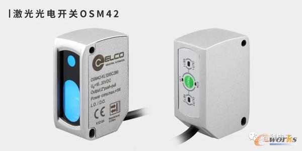 激光光电开关OSM42