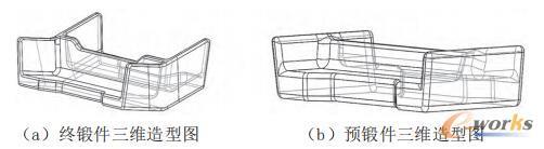 翼身接头锻件三维造型图