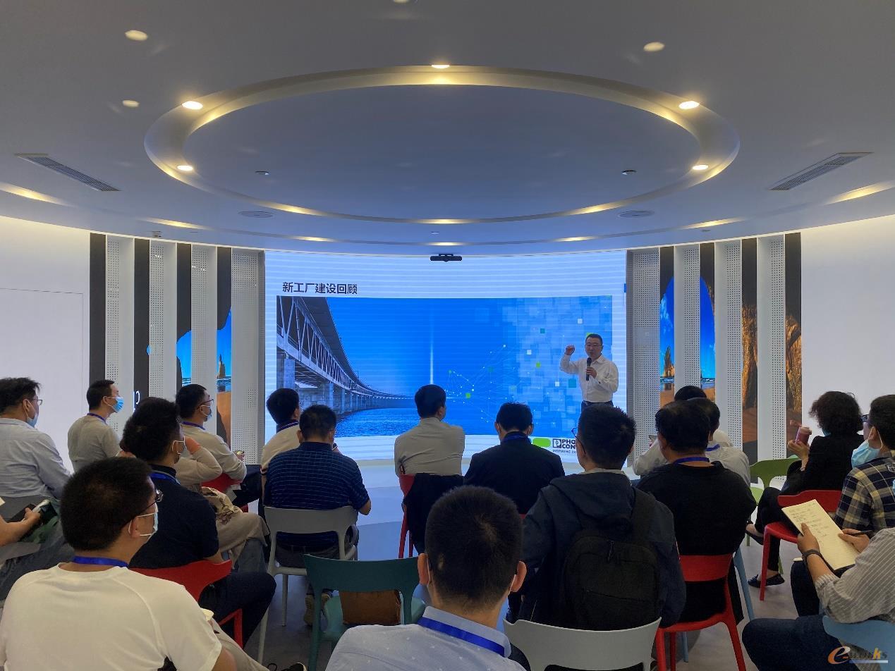 菲尼克斯电气中国公司数字企业应用及物联网智能服务经理付岗与考察团交流