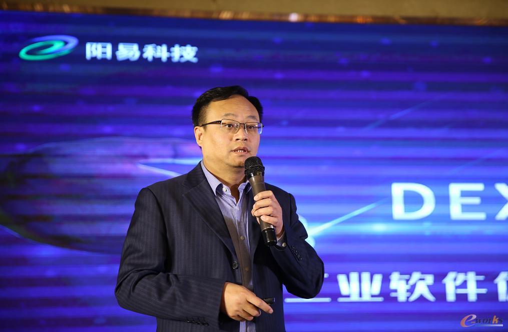 阳易公司总经理陈继忠博士