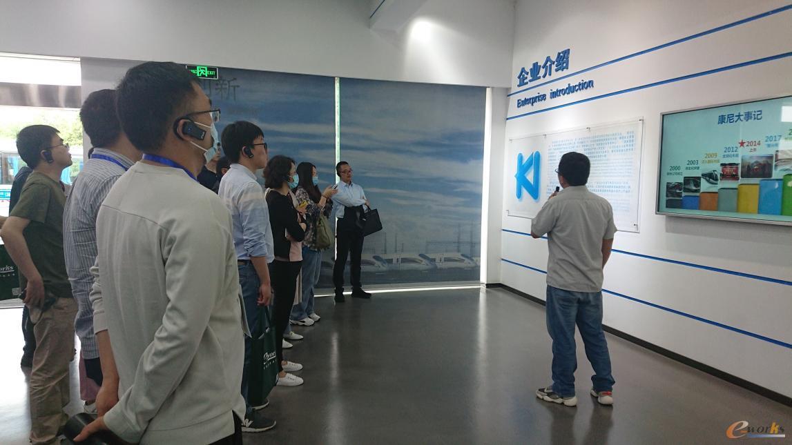 考察团参观康尼机电展厅