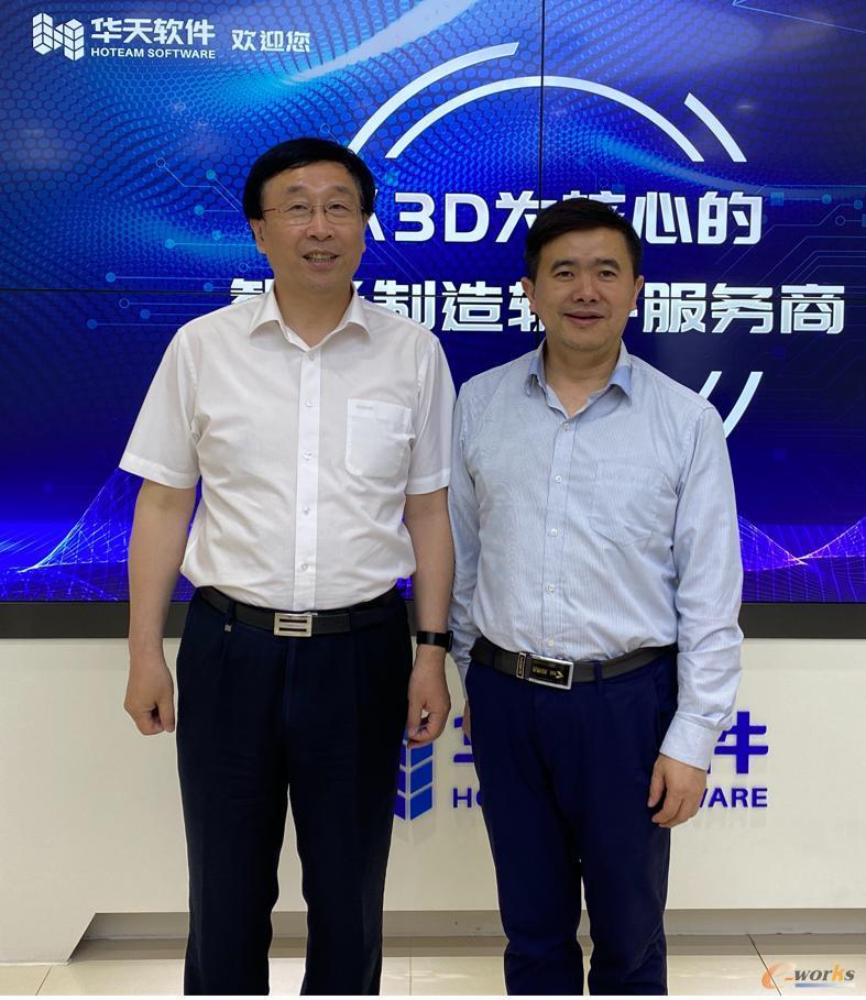 黄培博士与杨超英董事长的合影