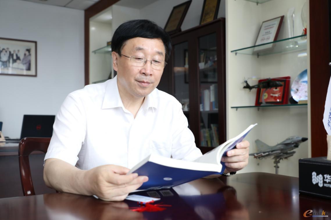 华天软件创始人、董事长杨超英先生研读李培根院士新书《智能制造概论》