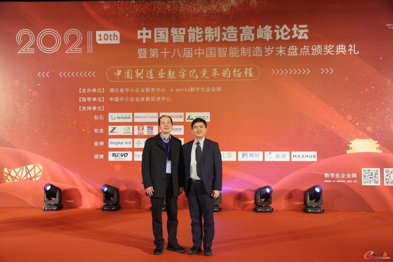 亚控科技总经理郑炳权(左)与e-works CEO黄培博士(右)合影