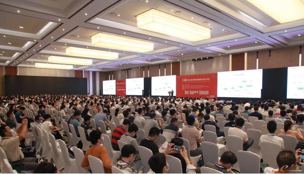 2020年9月e-works在武汉举办的第六届国际智能制造论坛,超过1500人现场参会