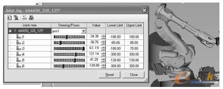 ProcessDesigner对机械手的定义