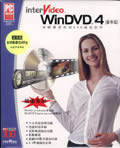 WINDVD4豪华版