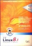 百资Linux8.1