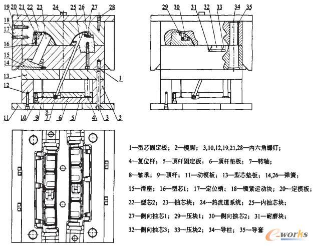 汽车顶置空调出风口注塑模具工作_模具设计_计算机平面设计跟什么设计图片