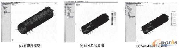 基于通用cad系统的薄壁零件夹具设计方法与应用