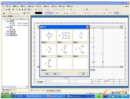 专业的电气设计软件—see