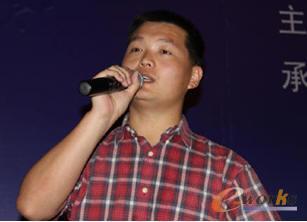 青岛中集 信息中心主任  耿峰