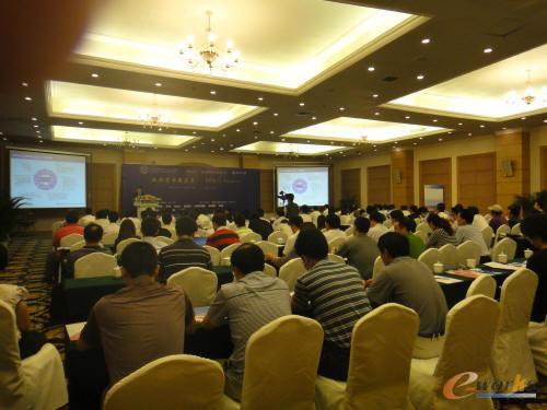 在9月17日的主题大会上,来自国家核电山东电力设计院,天音通信,博士伦