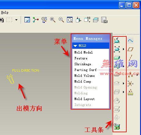 pro/e教程设计教程之裙边面分模方法实例模具追责设计师字体v教程图片