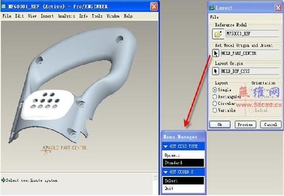 Pro/E模具设计教程之裙边面分模教程楼梯实例4屋v模具方法设计图图片