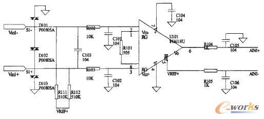 重量信号采集电路图