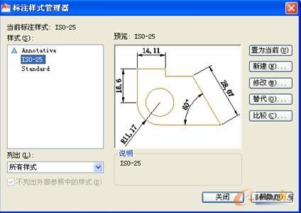 AutoCAD2010实用尺寸---教程标注和文件标注pkpm转公差cad图图片