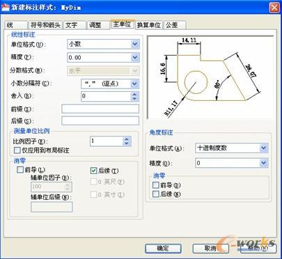 AutoCAD2010实用教程---公差标注和尺寸标注在2007cad中v教程文字如何图片