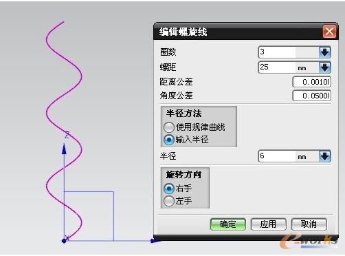 nx 7.5钻头制作过程图解