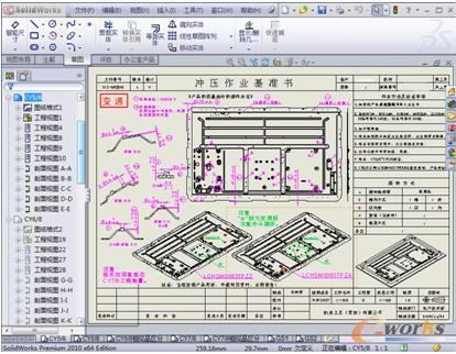 工艺设计用工程图