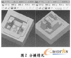 Delcam房屋在模具设计制造中的设计_软件创新产品应用3d安卓图片