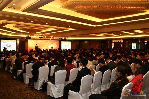 """产品创新数字化国际峰会; gph基因康复技术,开创性传播疾病诊疗""""新"""
