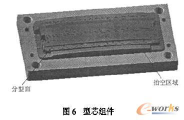 蒸发器上先进模具设计_壳体设计技术_模具设rjg图纸传感器制造压力图片