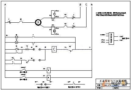dcs系统中顺控功能在3台工业水泵电气控制中的应用