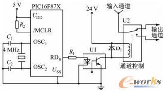 5v控制24v电路_单片机控制24v继电器_5v控制24v继电器_24v控制220v继电器_单片机 ...