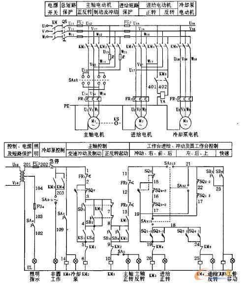 cpu226cn接线图