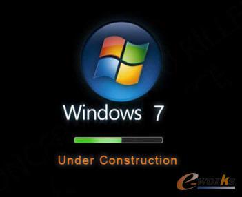 Windows7开机界面-Windows7主要功能解析图片