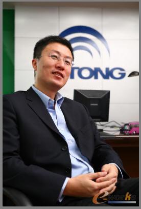王胜军 郑州宇通集团有限公司 cio