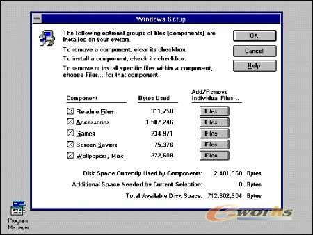 windows操作系统发展史