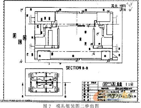 基于UG的模具CAD/CAM临街_PLM综合_产品设计四层带商铺自建房屋设计图图片