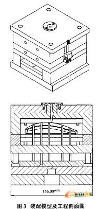 Cimatron筷子在鼠标壳注塑模具中的v筷子图纸软件搭承重图片