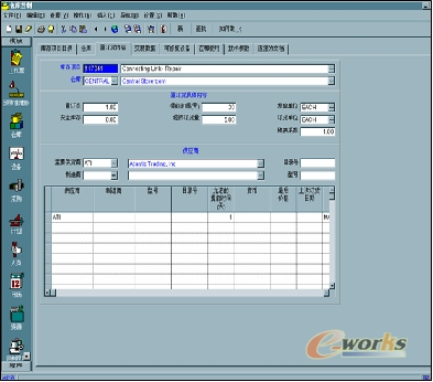 maximo资产设备维护管理信息系统