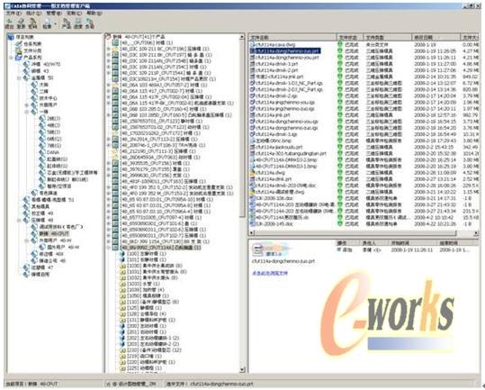模具设计图文档管理界面