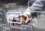 PLM助力埃森农机产品战略转型 走向智能管理