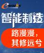 e-works国际考察机构巡礼