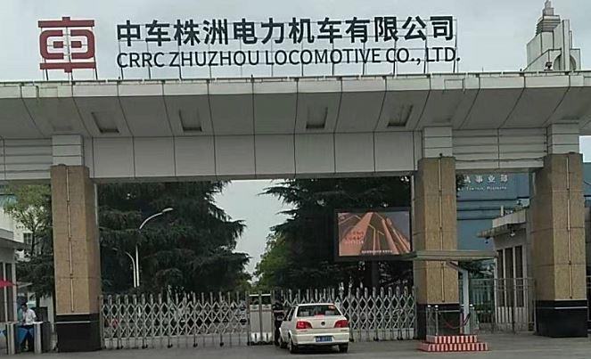 """引领行业数字化转型,中车株机的""""势与谋"""""""