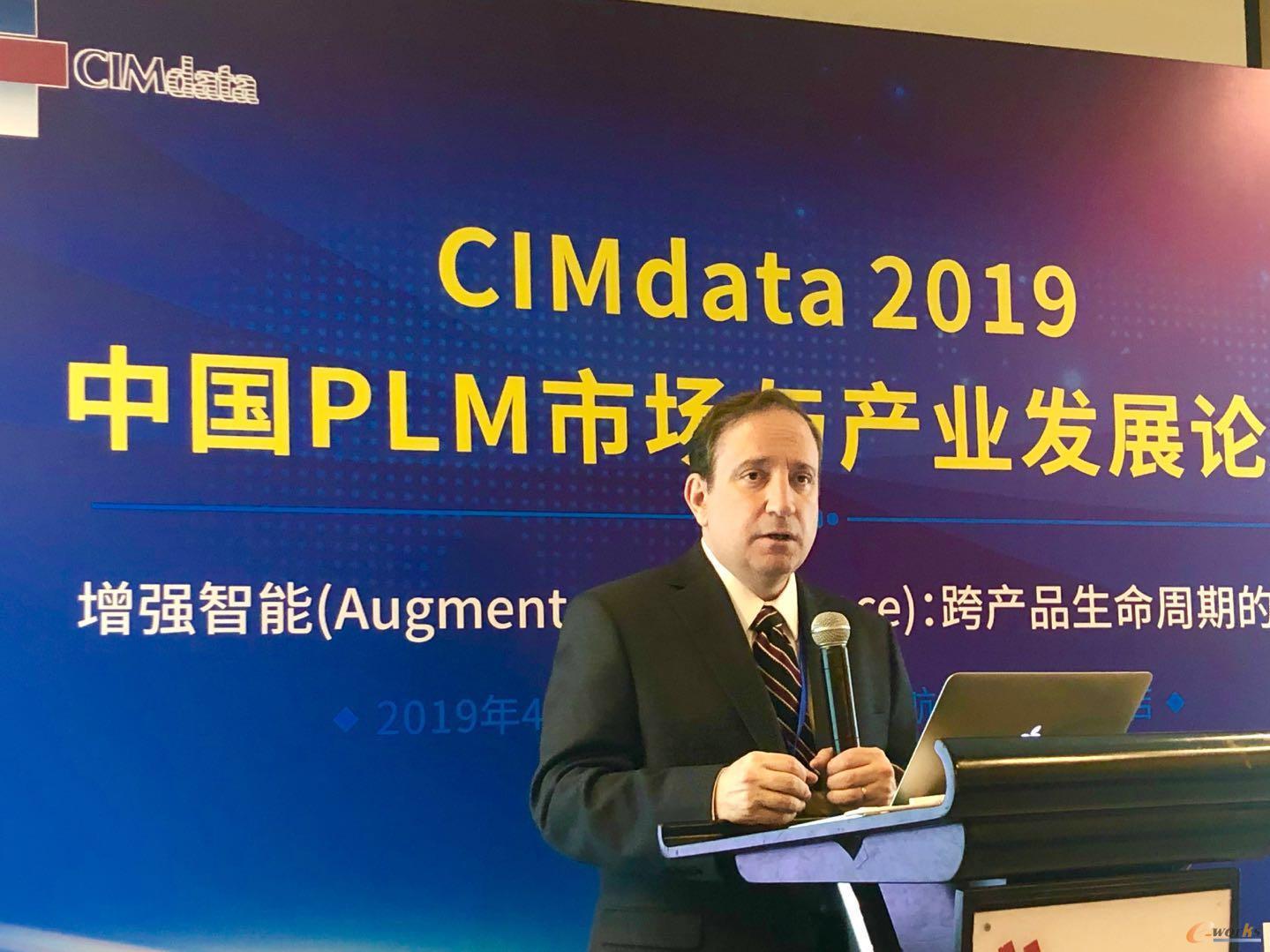 CIMdata 2019中國PLM市場與產業發展論壇成功舉辦