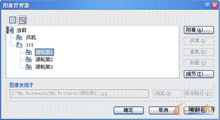 中望cad2010不能天调用越cad图片