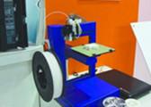 对虚拟柔性制造系统仿真技术的研究