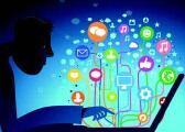 除基本数据外,还有什么ERP数据能整合到B2B电商平台上?
