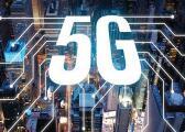开放5G网络架构与开源平台