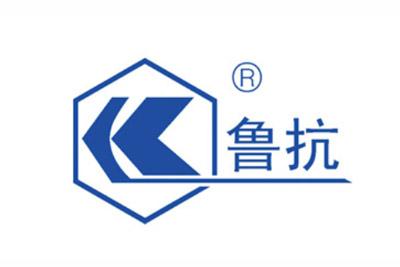 2016中国信息化和工业化融合发展高峰论坛