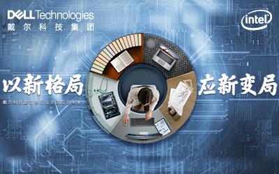 远程协作,加速制造业产业重构