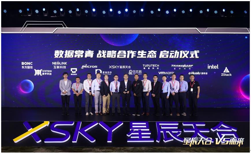 XSKY星辰天合发布V5系列存储