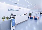青岛融合达索系统技术赋能创新中心正式落成
